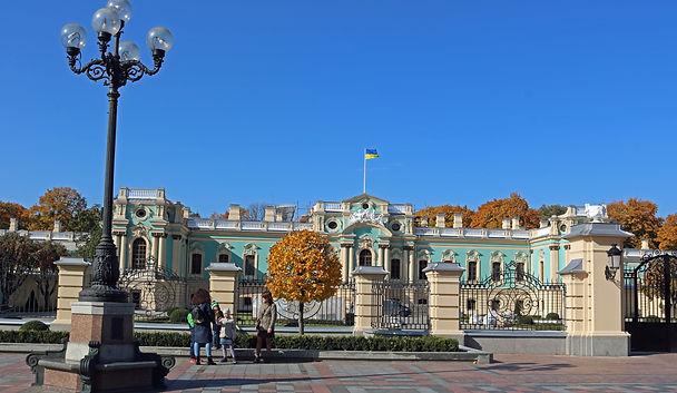 Mariinsky Palace Kiev Ukraine