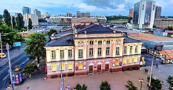 Kiev National Academic Operetta Theatre