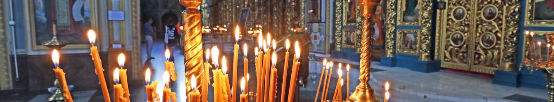 Церква св. Михайла Золотого купола