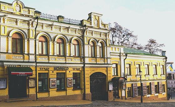 Koleso Academic Theater Kiev