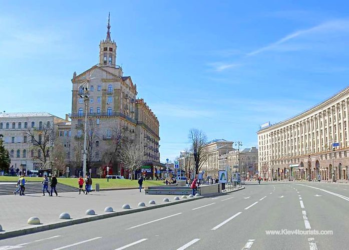 Khreshatyk Kiev Ukraine