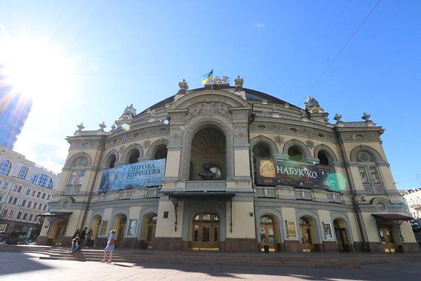 Taras Shevchenko National Opera