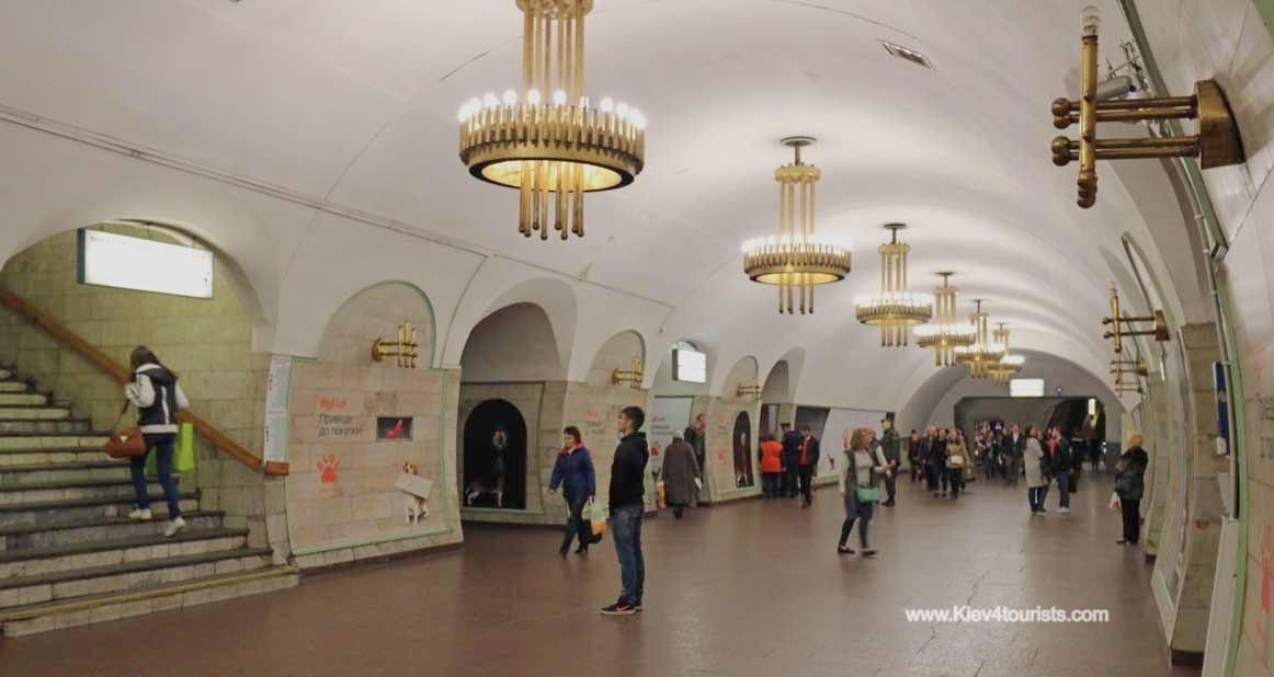 Khreschatyk metro Kyiv