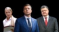 Politics in Ukraine