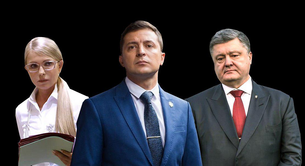 Politics in Ukraine