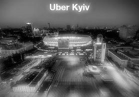 uber-kyiv_1_orig.jpg