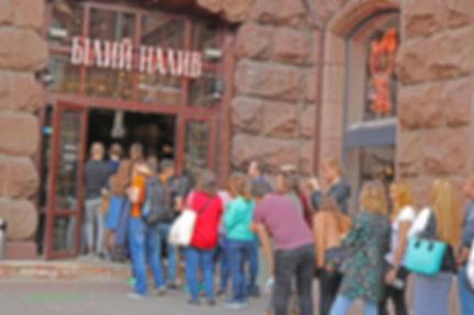 Bilyy Nalyv restaurant in Kiev