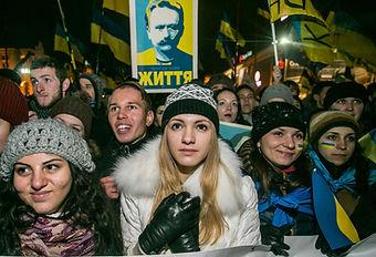 Euromaidan students