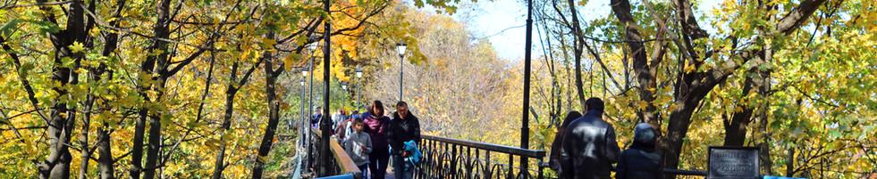 Міст закоханих восени