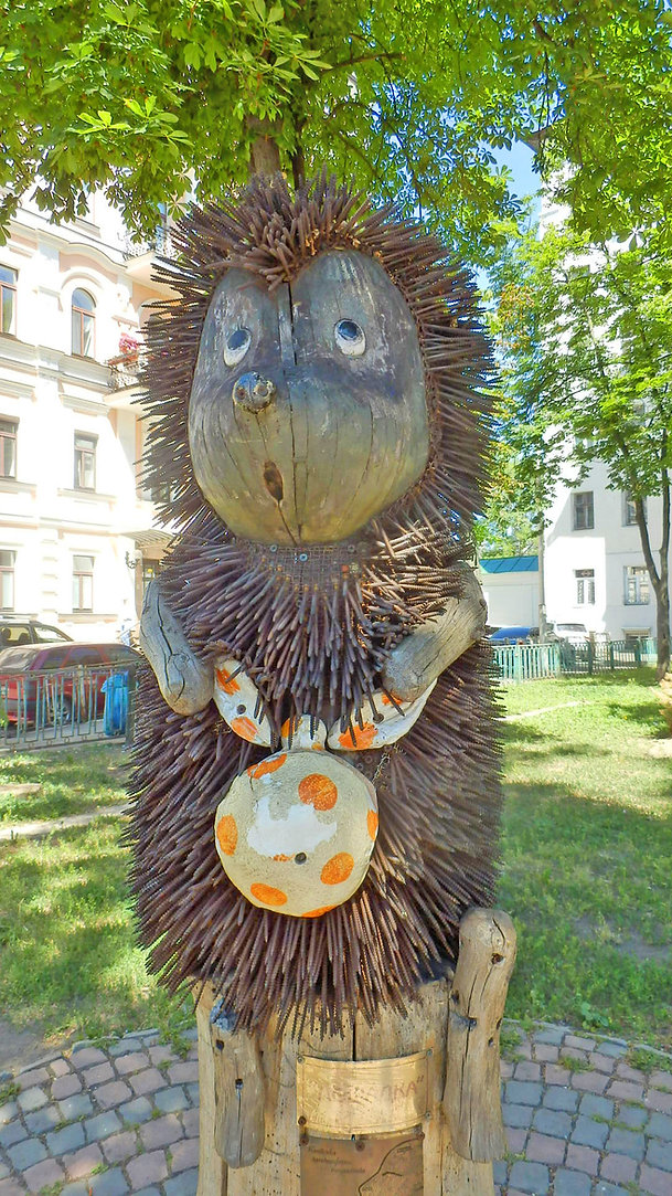 Hedgehog monument in Kiev Ukraine