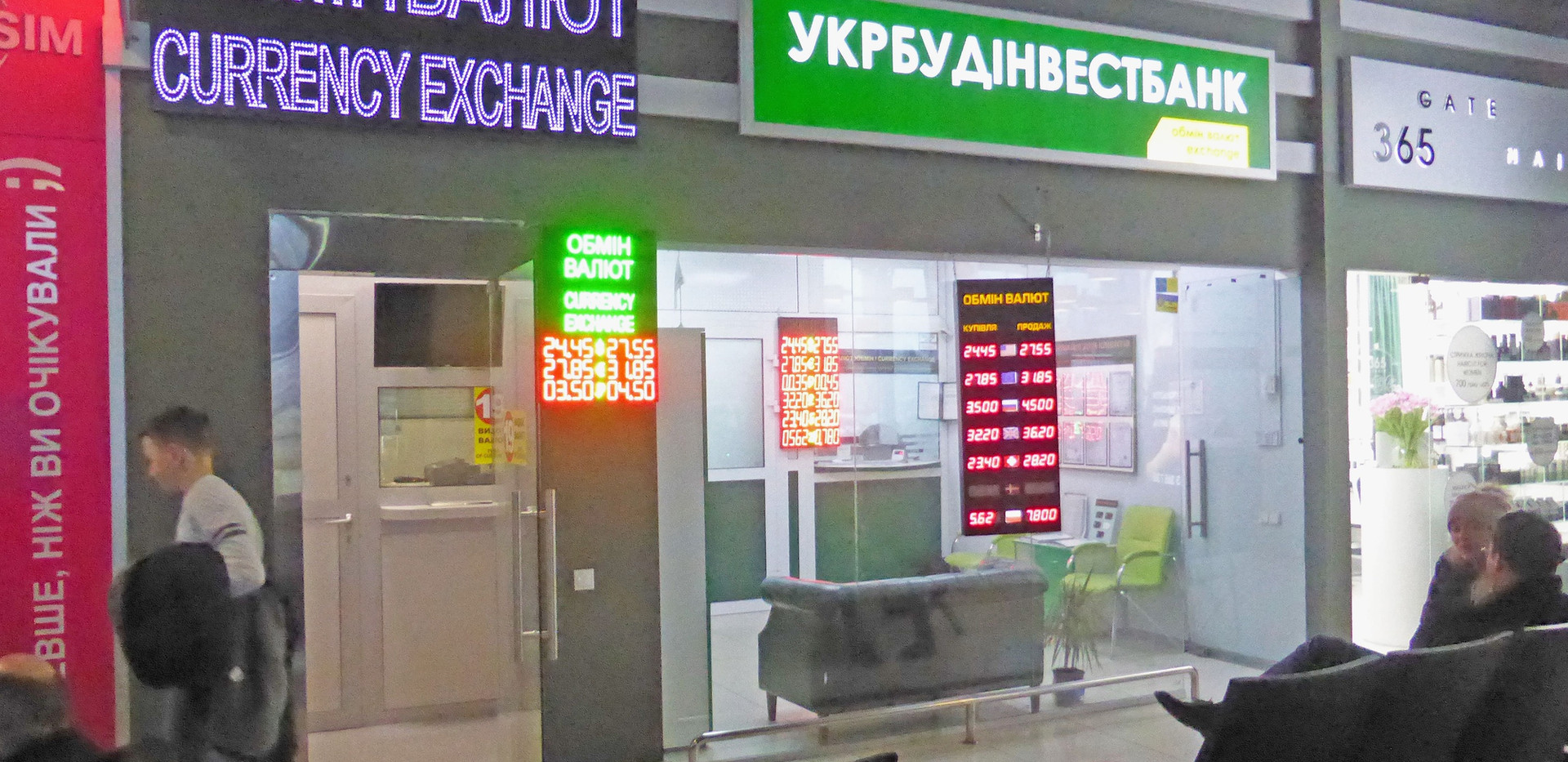 Zhuliany airport currency exchange