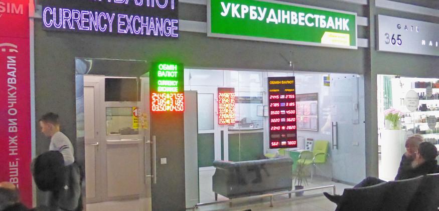 Zhuliany airport currency exchange