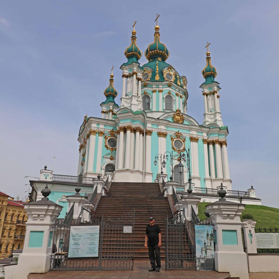 Церква св. Андреуса