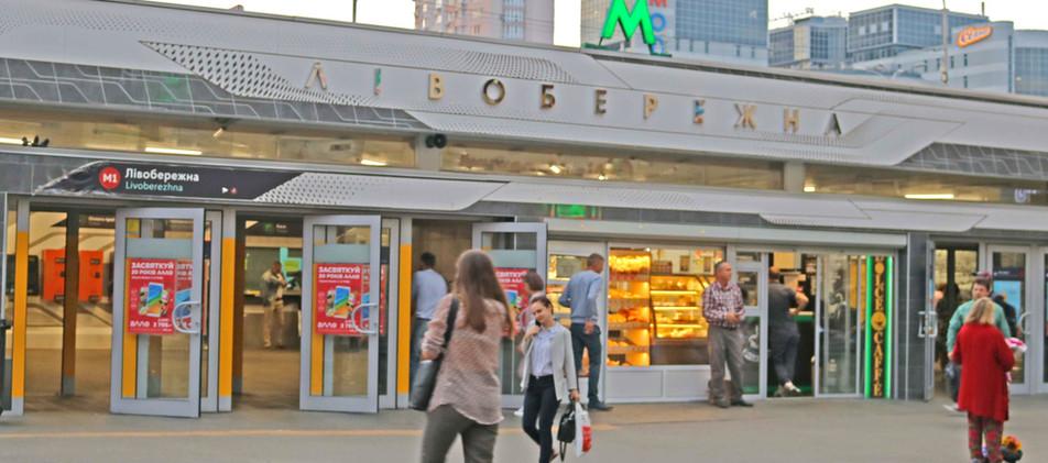 Livoberezhna metro Kiev
