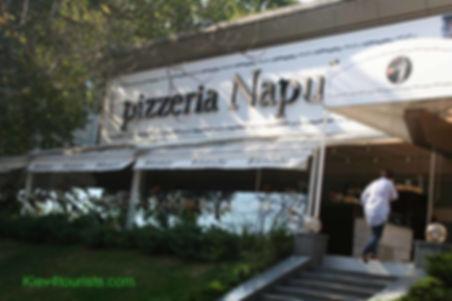 Pizzeria Napule in Kiev