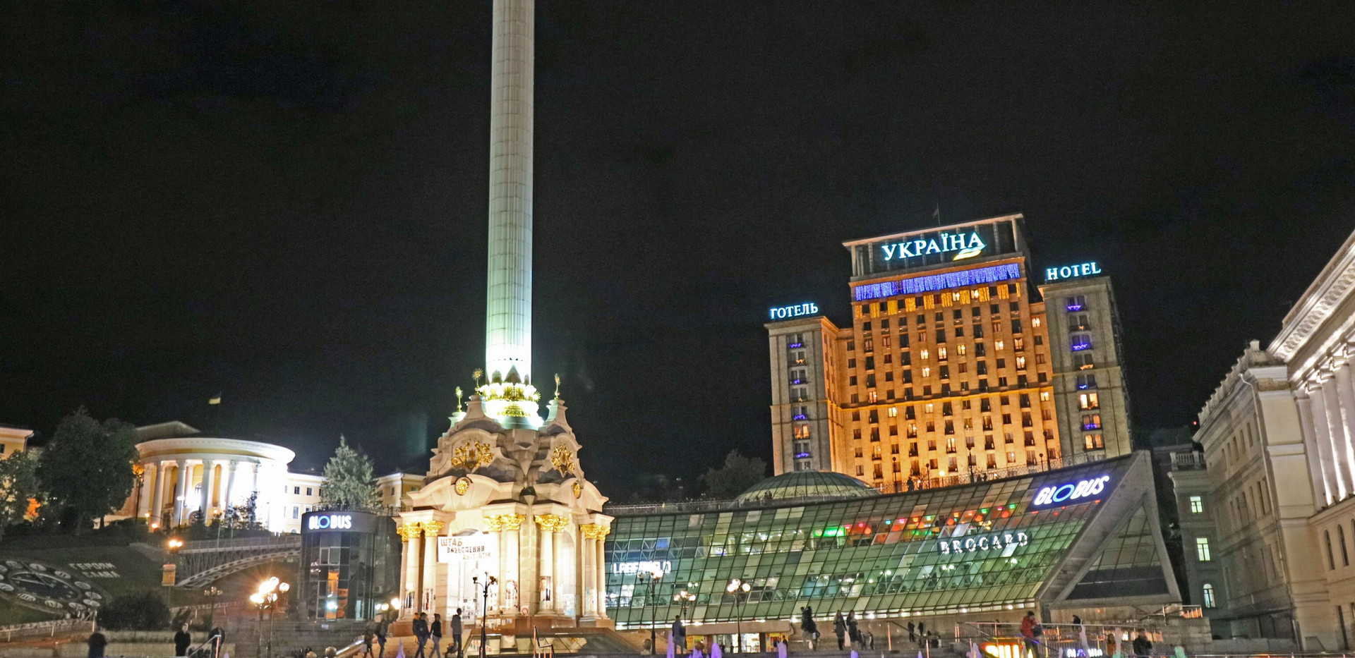 Independence Square at night