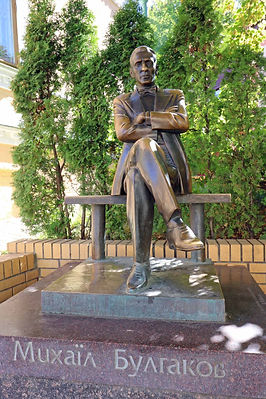 Mikhail Bulgakov Monument