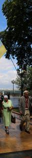 Парк Володимира Пагорба