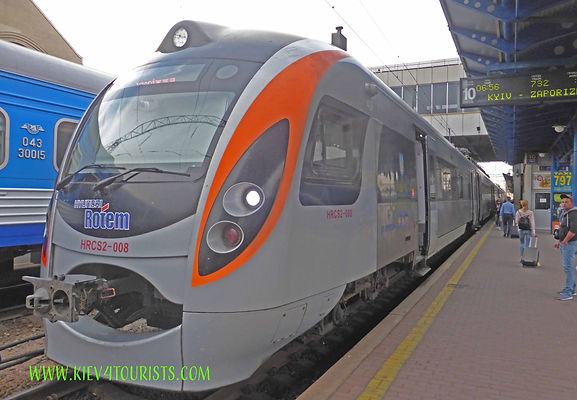 Kiev High Speed Train