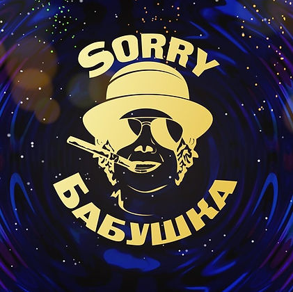 Sorry Babuska Logo