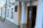 Mikhail Bulgakov Museum
