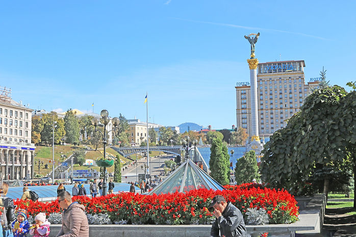 Independence square Kiev Ukraine