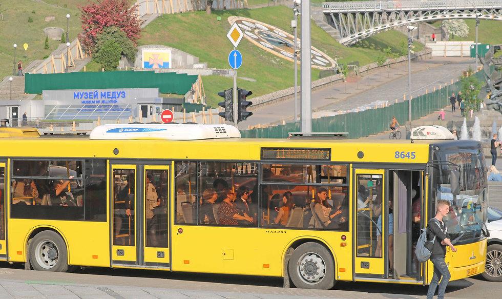 Trolley Bus in Kiev Ukraine