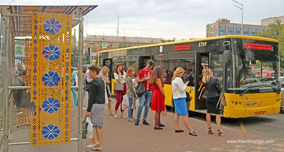 Public transport in Kiev Ukraine