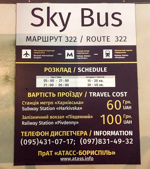 Kyiv Sky Bus