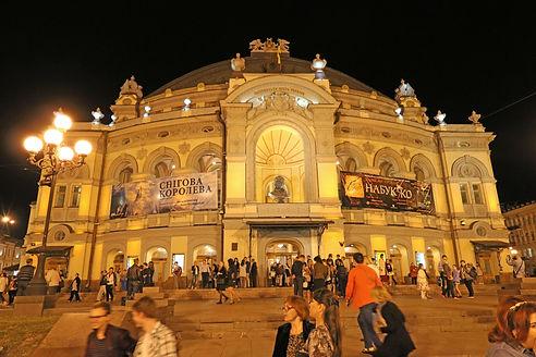 Taras Shevchenko National Opera and Ball