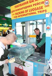 Luggage wrap Kiev Ukraine