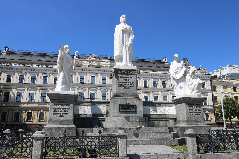 Princess Olha monument