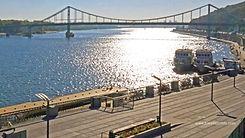 Bridge over river Dnipro in Kiev Ukraine