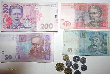 Ukrianian_Money-min.jpg
