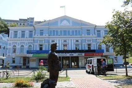 Ivan Franko Theatre Kiev