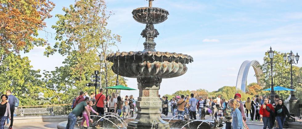 Volodymyr Park fountain
