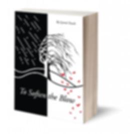 TSTBlow Book.jpg