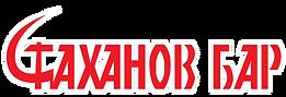 CTAXAHOBBAR_logo_color.png