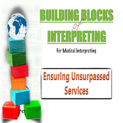 Building Blocks of Interpreting
