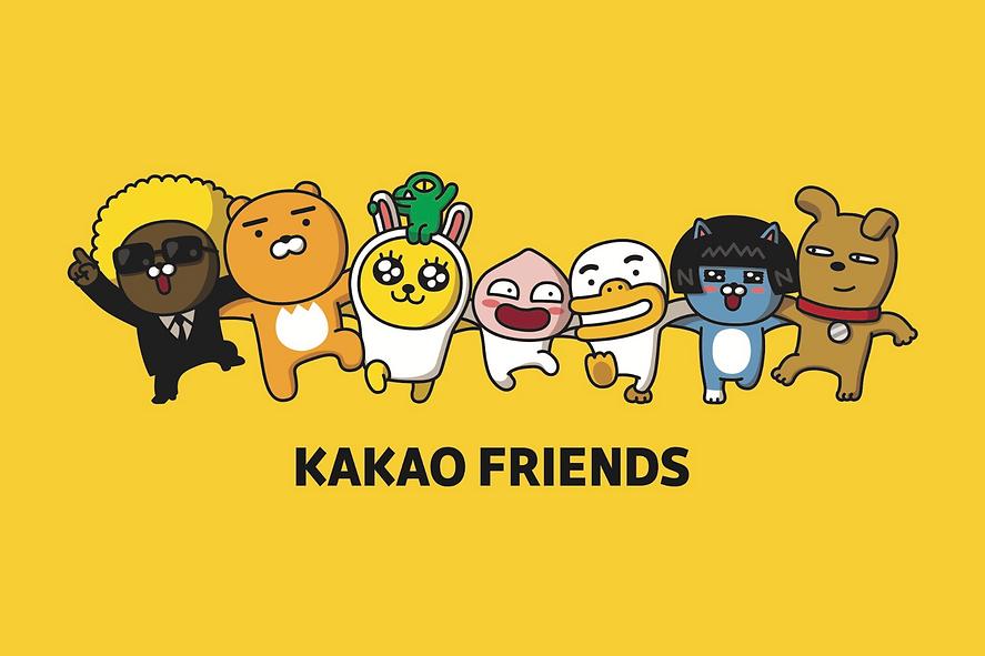 Kakao Friends (1).png
