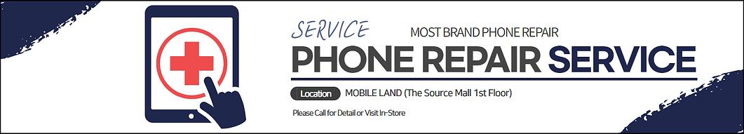 [MOBILELAND] Phone Repair Service (2).pn