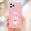 Thumbnail: [Kakao Friends] Little Apeach Lovely Day Soft Case