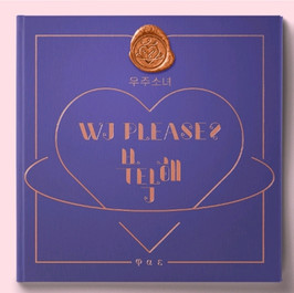 우주소녀 (WJSN) [WJ Please?]