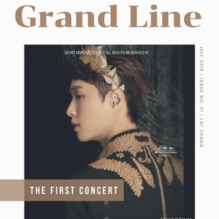 Lay of EXO [Grand Line]
