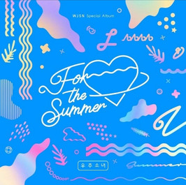 우주소녀 (WJSN) [For The Summer]