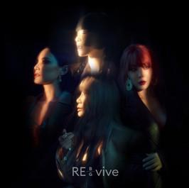 Browneyed Girls [RE_vive]