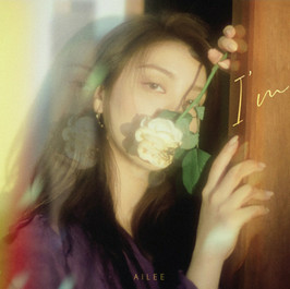 Ailee (에일리) [I'm]