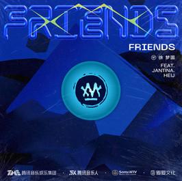徐梦圆 (Xu Meng Yuan) [Friends]