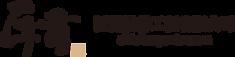 匠首 chiefcarpenter logo