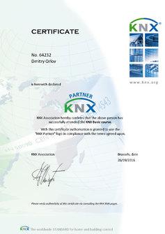Сертификат KNX